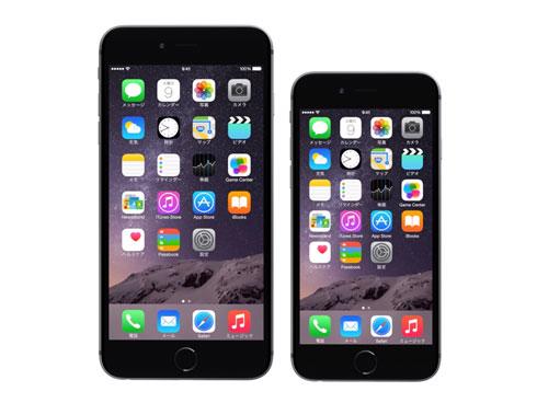 買わない選択肢はないのか:で、どっち買えばいいの? 「iPhone 6」と「iPhone 6 Plus」、決断のための5つのポイント