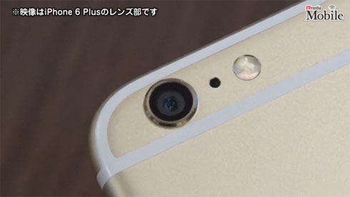 ts_iphone6_lens01.jpg