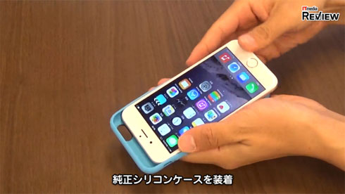 ts_iphone6case01.jpg