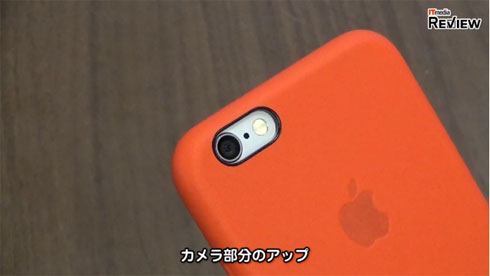 ts_iphone6case02.jpg