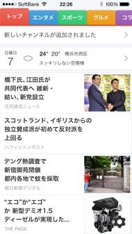ts_news01.jpg