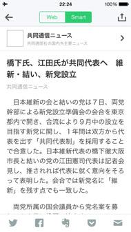 ts_news02.jpg
