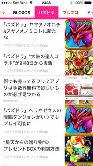 ts_news03.jpg