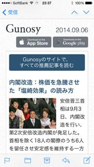 ts_news04.jpg