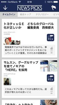 ts_news05.jpg