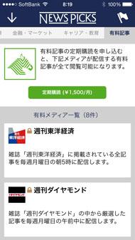 ts_news06.jpg