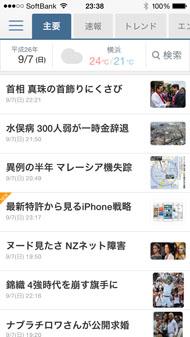 ts_news07.jpg