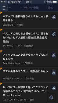 ts_news08.jpg