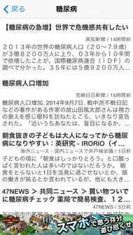ts_news10.jpg