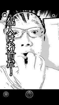 ts_camera06.jpg
