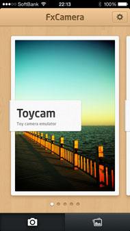 ts_camera07.jpg