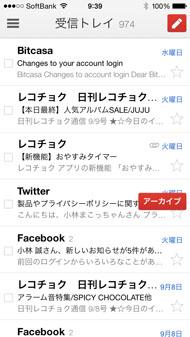 ts_mail01.jpg