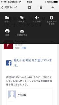 ts_mail02.jpg