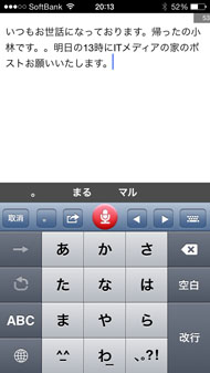 ts_mail04.jpg