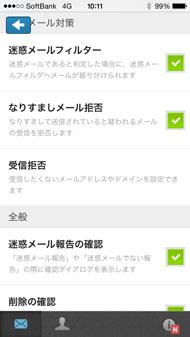 ts_mail10.jpg