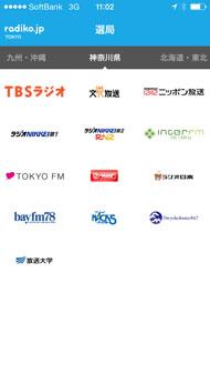 ts_radio01.jpg