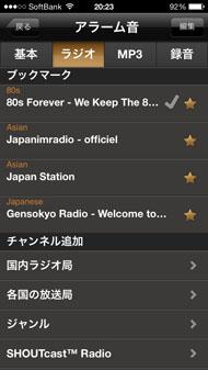 ts_radio10.jpg