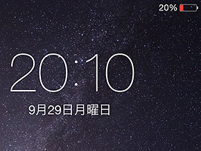 iPhone 6 Plus通常充電