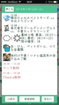 ts_calendar02.jpg