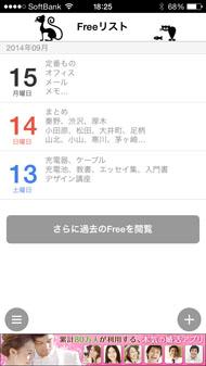 ts_calendar04.jpg