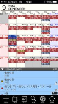 ts_calendar05.jpg