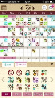 ts_calendar07.jpg