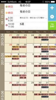 ts_calendar09.jpg
