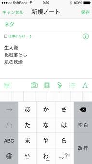 ts_memo02.jpg