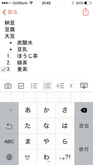 ts_memo06.jpg