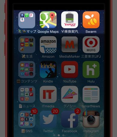 ky_appsort01.jpg