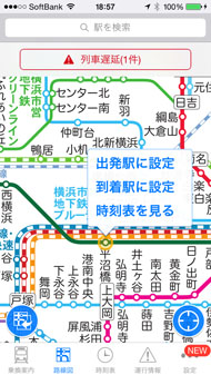 ts_norikae01.jpg