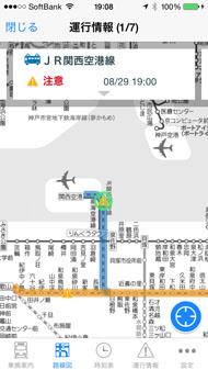 ts_norikae02.jpg