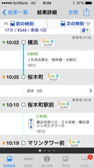 ts_norikae06.jpg