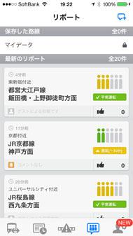 ts_norikae08.jpg