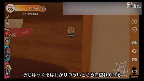 ts_ojipokkuru02.jpg