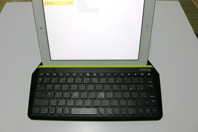 ts_keyboard02.jpg