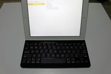 ts_keyboard04.jpg