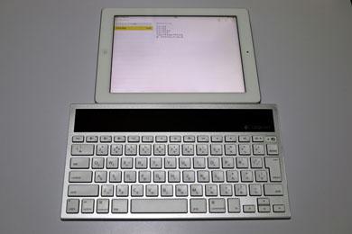 ts_keyboard05.jpg
