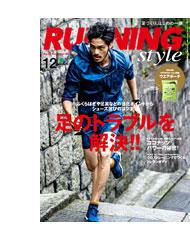 ts_running_style12.jpg