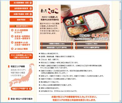 ts_takushoku02.jpg