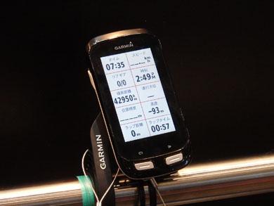 ts_cyclemode02.jpg
