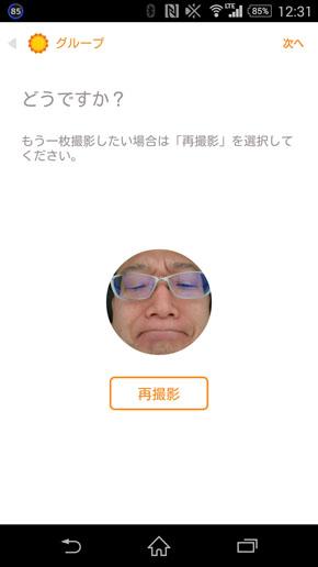 ts_noom03.jpg