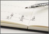 ts_diary16.jpg