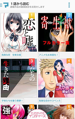 ky_mangabox.jpg