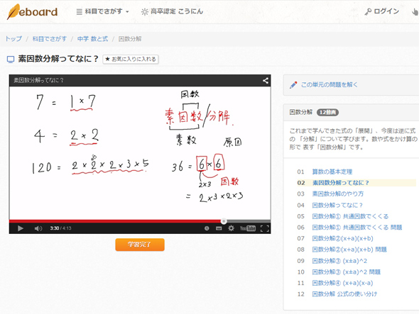 ts_math03.jpg