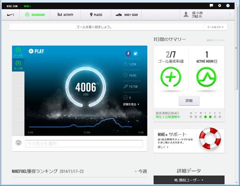 ts_fuelband11.jpg