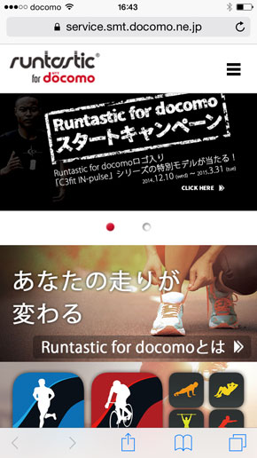 ts_runtastic01.jpg