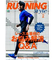 ts_running_style01.jpg
