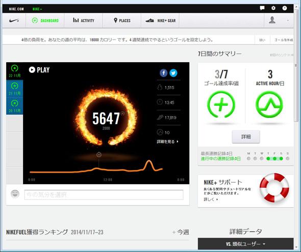 ts_fuelband02.jpg