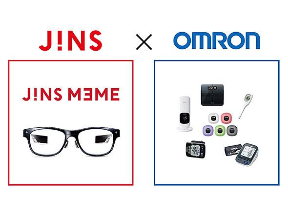 JINS MEME×オムロンヘルスケア